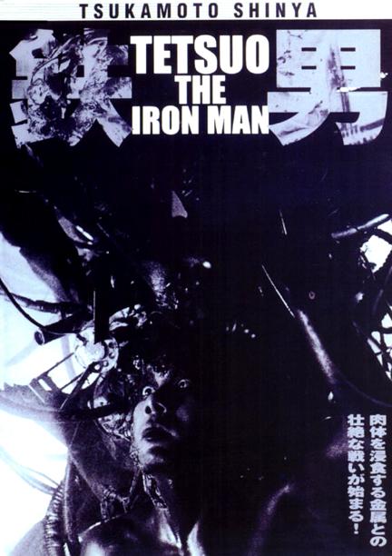 TETSUO THE IRON MAN