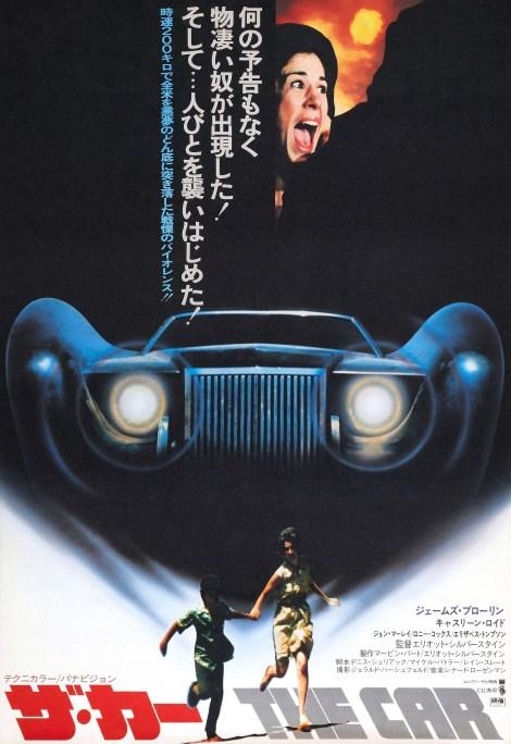 the car (470 x 684)