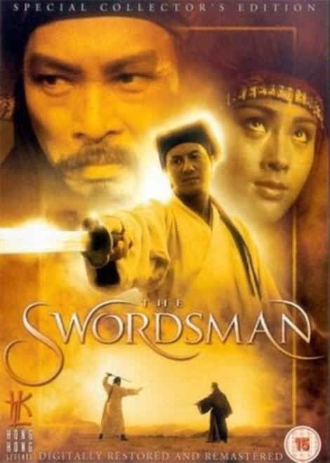 swordsman (470 x 658)