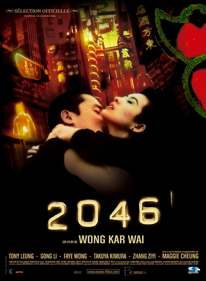 2046-poster