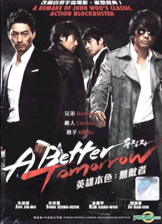 better tomorrow (570 x 788)
