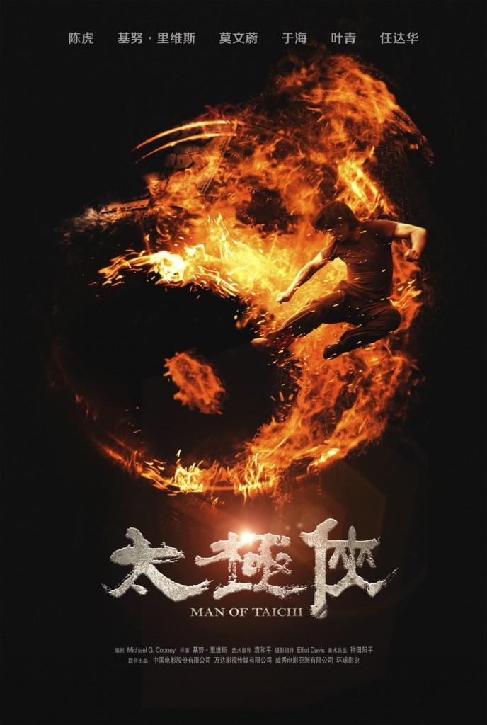 manoftaichi-poster