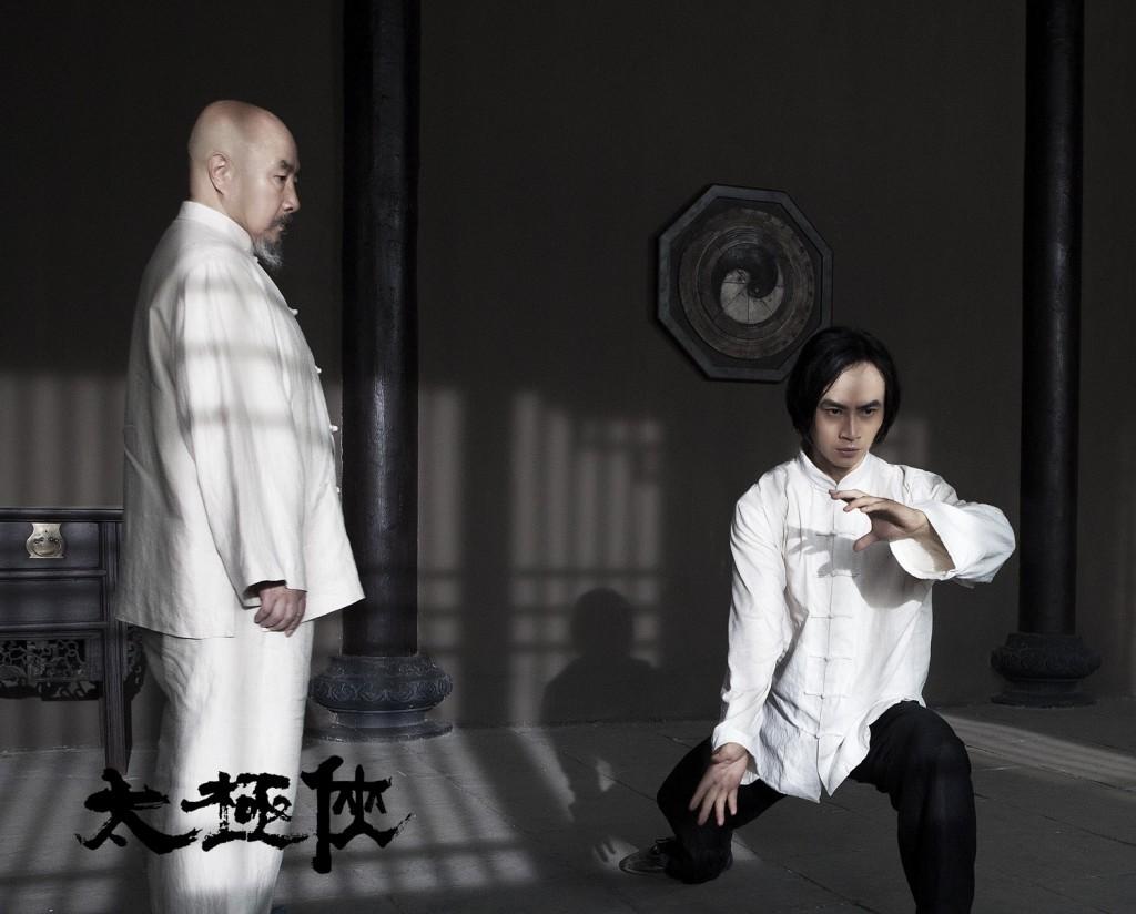manoftaichi-tiger-chen