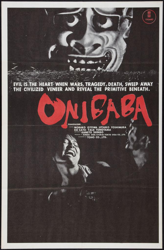 Onibaba (1966)