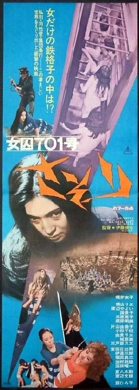 Joshuu701Go_Sasori_(1972)