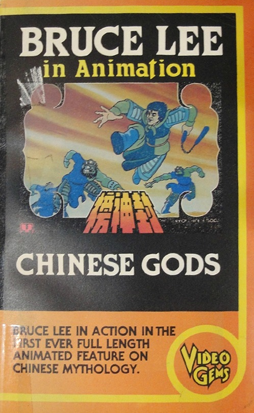 cover_chinesegods