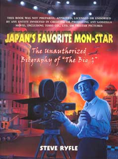 JapansFavoriteMon-star