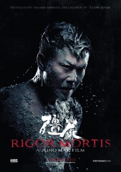 Rigor-Mortis-2013-poster