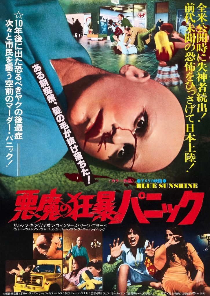 blue_sunshine_poster_02