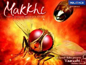 makkhi