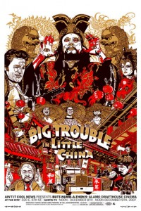 big rtrouble
