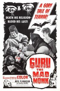 guru1
