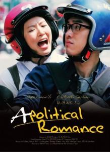 APOLITICAL ROMANCE (2012)