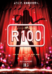 R100-poster