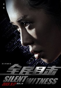 Silent-Witness-2013