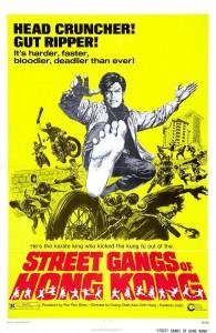 street_gangs_of_hong_kong_poster_01