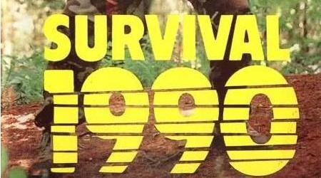 [POST-APOCALYPTIC WEEK!] SURVIVAL 1990 (1985)