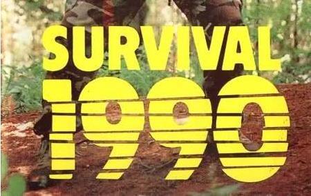 survival1990
