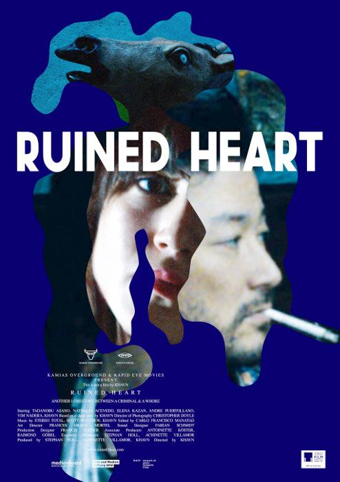 Ruined-heart-(2015)