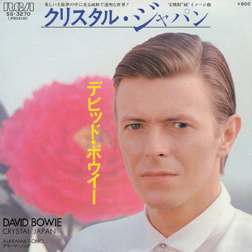 bowie in japan