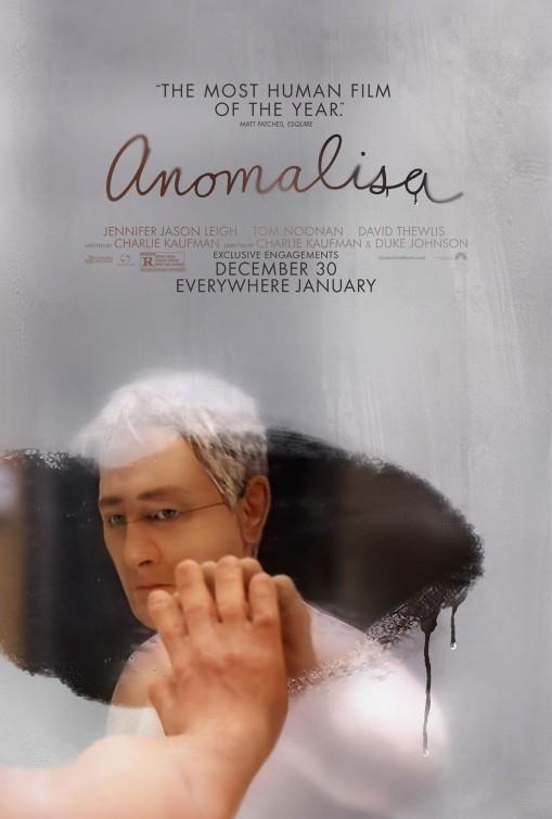 anomalisa_ver2
