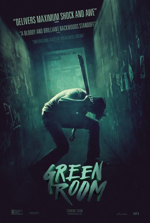 green_room_ver2