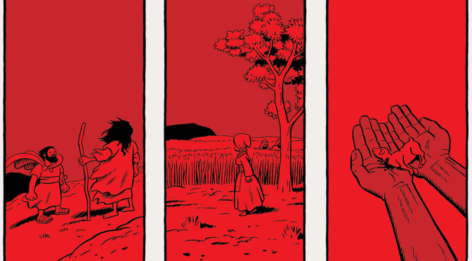 [GRINDHOUSE COMICS COLUMN] CHESTER BROWN'S 'MARY WEPT OVER THE FEET OF JESUS'