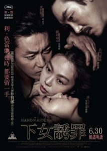 750x1056_movie13900postersthe_handmaiden-hk