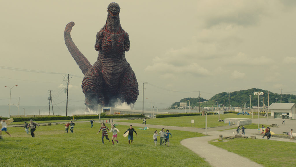 [New Releases] SHIN GODZILLA To Obliterate U.S Theaters This October