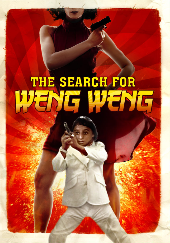 we_thesearchforwengweng_dvdcvr