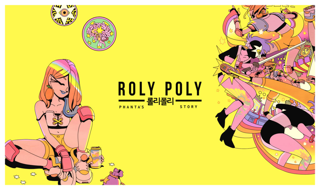 [GRINDHOUSE COMICS COLUMN] 'ROLY-POLY' BY DANIEL SEMANAS