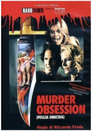 MURDER OBSESSION - Poster