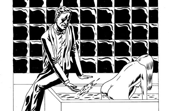 [GRINDHOUSE COMICS COLUMN] 'AMERICAN PSYCHO' BY BENJAMIN MARRA
