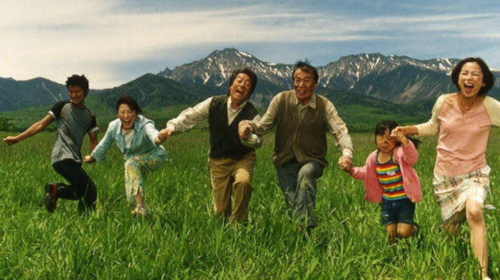 The Von Trapps they ain't, in THE HAPPINESS OF THE KATAKURIS (2001)