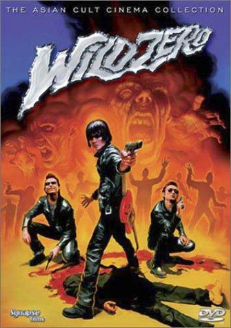 American DVD cover for WILD ZERO (1999)