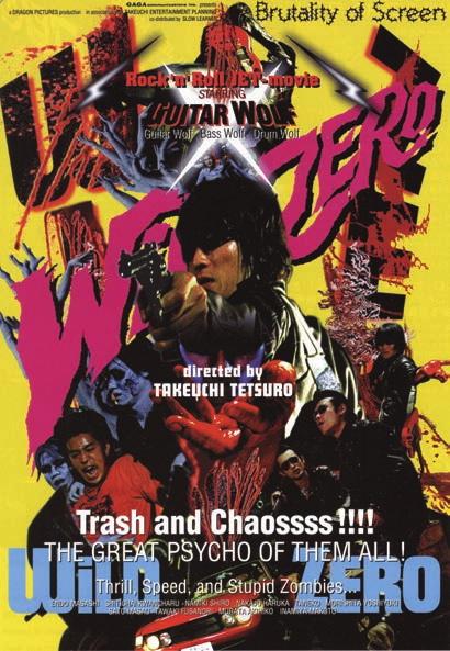 Poster for WILD ZERO (1999)