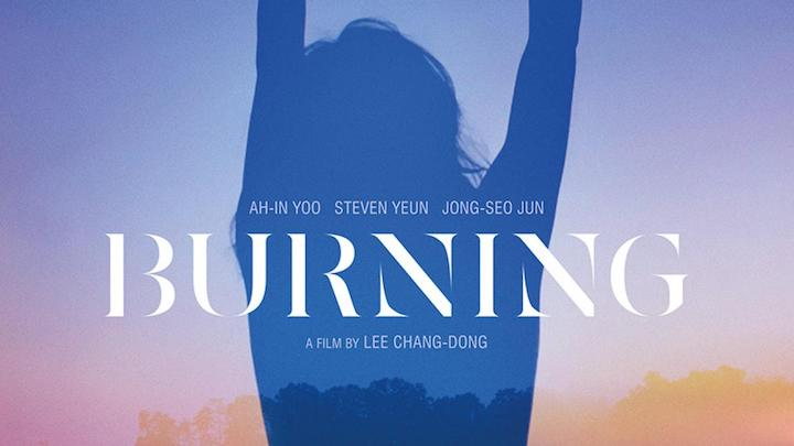 BURNING (2018) movie poster