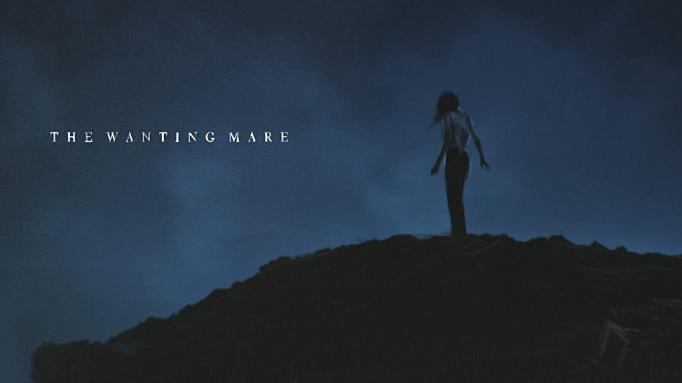 'THE WANTING MARE' IS A SLOW, GORGEOUS, AND HAUNTING PIECE OF SCIENCE FICTION